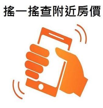 103年台灣中部實價登錄隨身包 apk screenshot