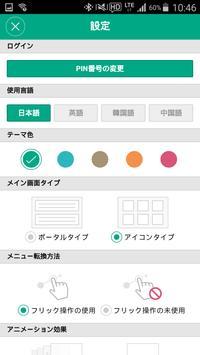 Clover Office 2.0 apk screenshot