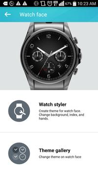 LG Watch Manager (for W120) apk screenshot