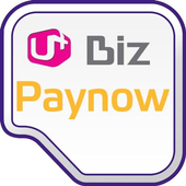 비즈 페이나우(사업자용 : 결제가 필요할 땐 언제나!) icon