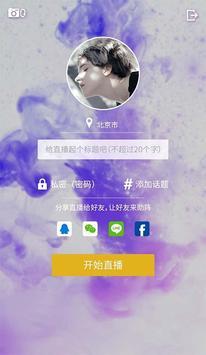 朕在賞 apk screenshot