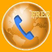 Libon International Calls Tip icon