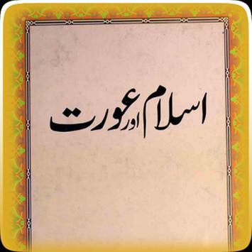 Islam Aur Khawateen k Ehkamat poster
