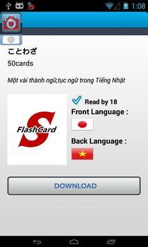 SFlashCard apk screenshot