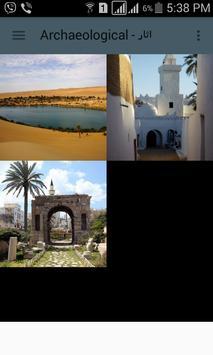 LIBYA PIC apk screenshot