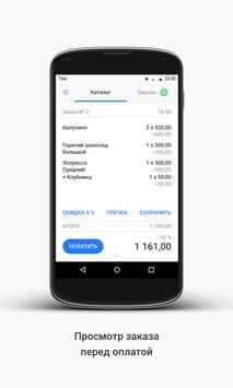 Lifepay apk screenshot