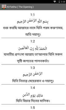 Al Quran - Bangla apk screenshot