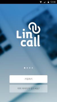 링콜 주소록 - SNS 통합형 스마트 주소록 poster