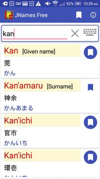 Japanese Names Free Dictionary poster