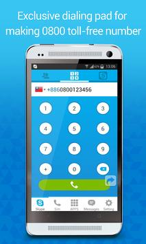 PChome Talk UI for Skype apk screenshot