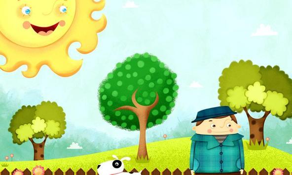 الشمس والرياح apk screenshot