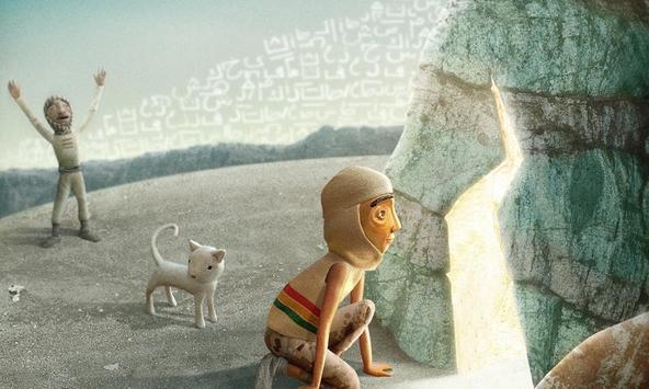 Aladdin et la lampe magique apk screenshot