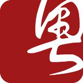 粤语大师Free icon