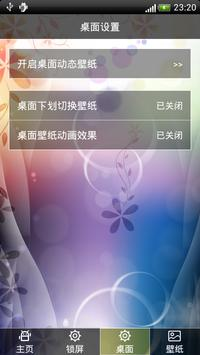 Simple Pattern Lock &Wallpaper apk screenshot