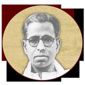 Parthiban Kanavu - Kalki icon