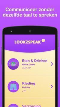 Look2Speak poster