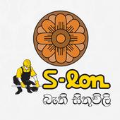 Tripitaka from S-lon icon