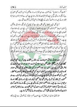 Dehshat Gardi (Tahir Ul Qadri) poster