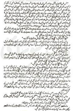 Umera Ahmed's Aab-e-Hayat prt3 poster