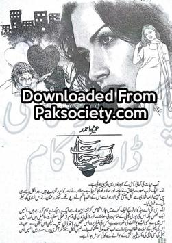 Aab-e-Hayat Part8 march2016 poster