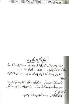 Tariq Jamil's Book AzabeQabar poster