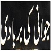 Jawani Ka Ayashi icon