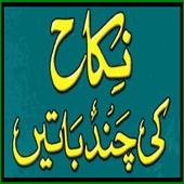 Nikkah K Masail Ka Hal icon