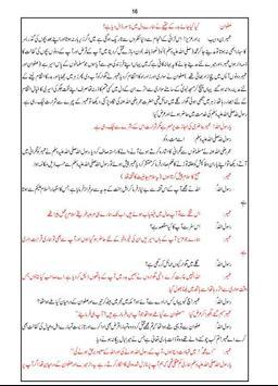 Islamic Stories In Urdu apk screenshot