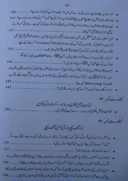 Faqir Rang3 by sarfaraz.A Shah poster