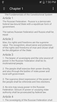 Russian Constitution poster