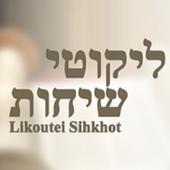 Likoutei Sihot icon