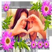 Love photo frame free icon