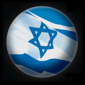 Florida Jewish Directory icon