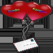 Koleksi Puisi Rindu dan Kangen icon