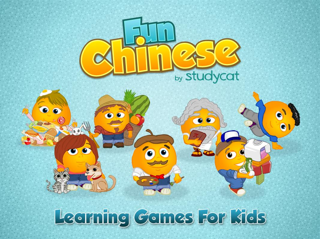 Fun China Facts for Kids