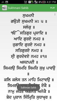 Sikh Nitnem + Live Gurbani apk screenshot