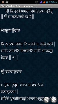Sri Vishnu Sahasranam(Punjabi) apk screenshot