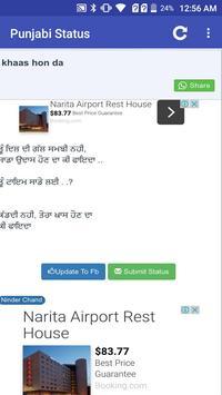 Punjabi Status (Funny Status) apk screenshot