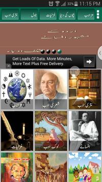 PunjNud Books poster