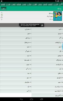 PunjNud Books apk screenshot