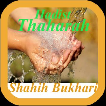 Kitab Thaharah Shahih Bukhari poster