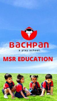 Bachpan MSR Education apk screenshot