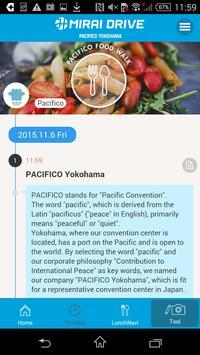 MIRAI DRIVE PACIFICO YOKOHAMA apk screenshot