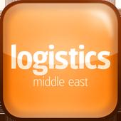 Logistics ME icon