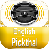 Quran Audio - Eng Pickthal icon