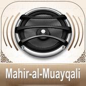 Quran Audio Mahir Al Muayqali icon