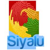 """""""Siyalu sinhala web browser"""" icon"""