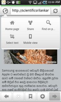 """""""Siyalu sinhala web browser"""" apk screenshot"""