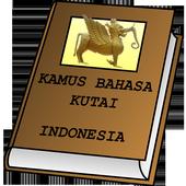 Kamus Bahasa Kutai icon