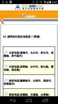 PanelPower apk screenshot